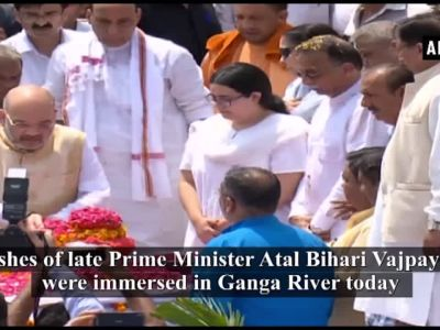 Atal Bihari Vajpayee's ashes immersed in Ganga river in Haridwar
