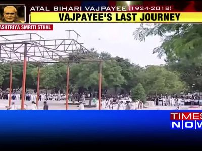 Atal Bihari Vajpayee's funeral: Daughter lights the pyre at Smriti Sthal
