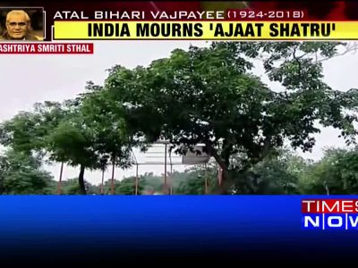 Atal Bihari Vajpayee's funeral: Former PM's mortal remains consigned to flames
