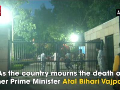 Atal Bihari Vajpayee's funeral to take place at Smriti Sthal