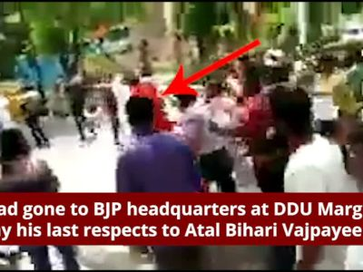 Atal Bihari Vajpayee: Swami Agnivesh attacked at BJP office