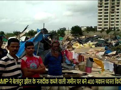 बेंगलुरु: BBMP ने 400 अवैध मकान किये ध्वस्त, 1,500 लोग बेघर