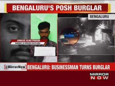Bengaluru: Businessman turns burglar; robbed nearly 10 houses to party