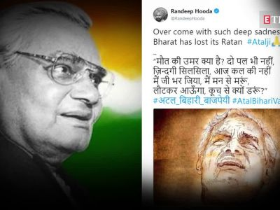 Bharat Ratna Atal Bihari Vajpayee no more, Bollywood mourns