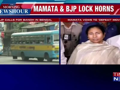 Bharatiya Janata Party calls for a 12-hour bandh in West Bengal