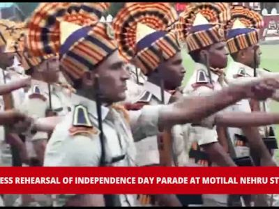 Bhopal: Full dress rehearsal of Independence Day parade at Motilal Nehru Stadium