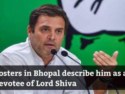 Bhopal: Rahul Gandhi kicks-off Congress poll campaign in Madhya Pradesh