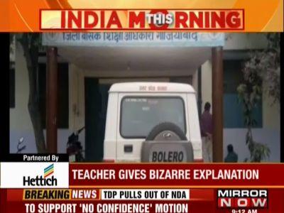 Bizarre! Govt school kids made to carry bricks in Ghaziabad
