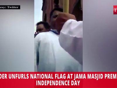 BJP leader unfurls national flag at premises of Jama Masjid, shares video on social media
