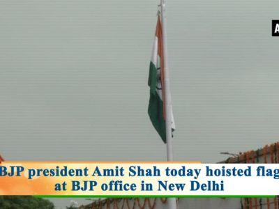 BJP president Amit Shah fumbles during flag hoisting