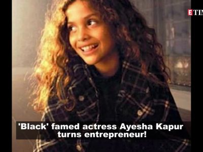 'Black' famed actress Ayesha Kapur is all grown up and is a stunner!