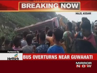 Bus overturns and falls into pond in Assam, several dead