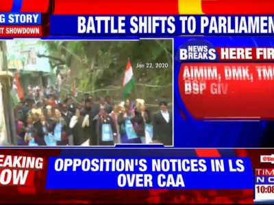 CAA-NRC row:  AIMIM, DMK, TMC & BSP give notice in Lok Sabha citing contradiction