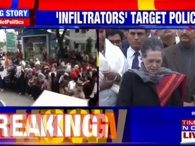 CAA Protest: Sonia Gandhi accuses BJP govt of shutting down people's voices and bringing legislations