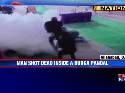 Caught on camera: Man shot dead, blown up by a bomb inside a Durga Puja pandal in Allahabad