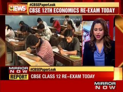 CBSE Class 12 Economics re-exam today