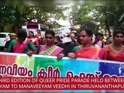Celebration of identity: Hundreds join Queer Pride rally held in Kerala