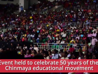 Chennai: Grammy singers and students celebrate 50 years of Chinmaya educational movement