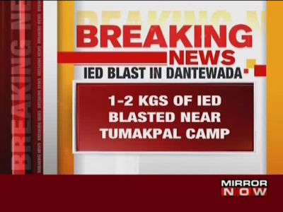 Chhattisgarh polls 2018: Naxals carry out IED blast in Dantewada