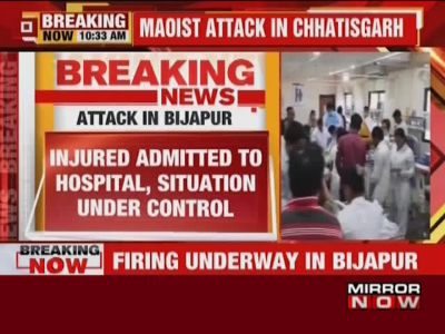 Chhattisgarh: Six injured in IED blast in Bijapur
