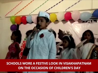 Children's Day: Schools wear a festive look in Visakhapatnam