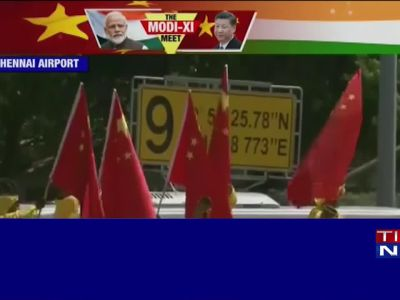 Chinese President Xi Jinping arrives at Chennai for meet with PM Modi