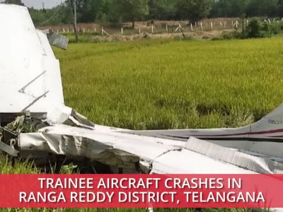 Close shave: Trainee aircraft crashes in Telangana, pilot escapes unhurt