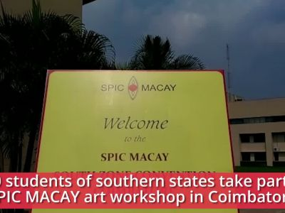 Coimbatore: Students introduced to traditional Indian art forms
