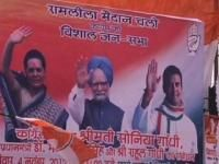 Cong launches mega rally to counter resentment over FDI