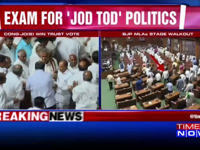 Congress-JD(S) coalition wins trust vote in Karnataka assembly; BJP MLAs stage walkout