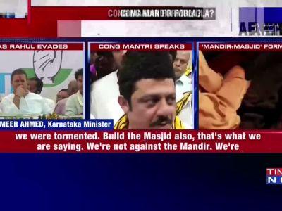 Construct masjid, mandir both, says Karnataka Congress minister Zameer Ahmed