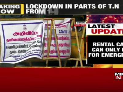 Covid-19: Complete lockdown in four districts of Tamil Nadu from June 19 to 30