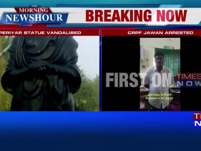 CRPF jawan arrested for vandalising Periyar statue in Tamil Nadu