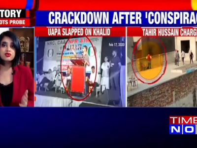 Delhi riots: Suspended AAP councillor Tahir Hussain booked under UAPA