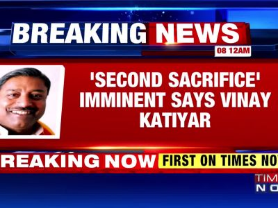 Devotees of Lord Ram should be ready for sacrifice: Vinay Katiyar