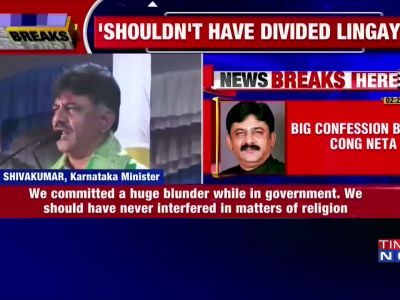 DK Shivakumar apologises over Lingayat issue