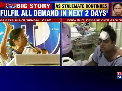 Doctors' strike in West Bengal: Centre seeks report from West Bengal government