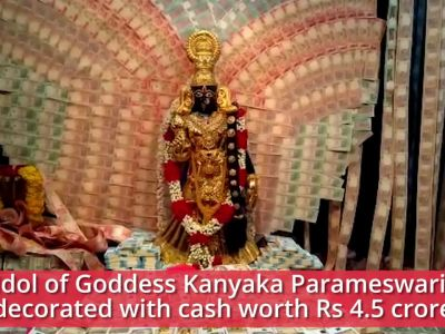Dussehra 2018: Deity at this AP temple decorated with currency notes worth Rs 4.5 crore