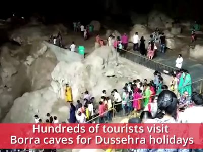 Dussehra 2018: Hundreds of tourists visit Borra caves in Visakhapatnam