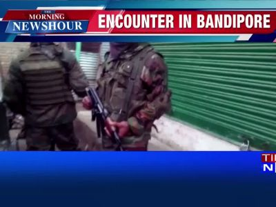 Encounter in Bandipore, presence of 3 terrorists suspected