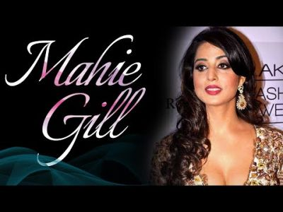 Exclusive Inerview Of Mahie Gill For Upcoming Film Doordarshan