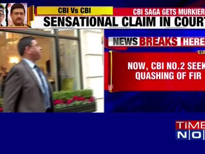 Extortion racket was being operated inside headquarters, admits CBI
