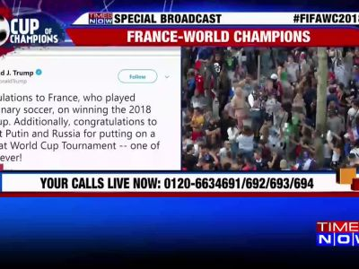 FIFA World Cup 2018: France beat Croatia 4-2 to win trophy after 20 years