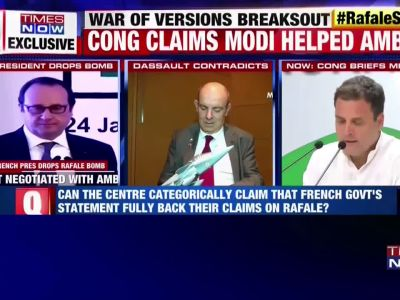 Former French Prez Hollande termed PM Narendra Modi a thief: Rahul Gandhi
