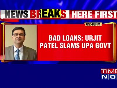 Former RBI governor Urjit Patel slams UPA government over bad loans, says 'RBI slow to act'