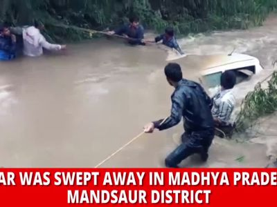 Four killed as car swept away in MP's Mandsaur district
