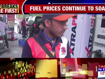 Fuel prices rise once again; petrol and diesel prices hit the 90-rupee mark in Mumbai