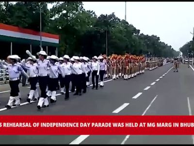 Full dress rehearsal of Independence Day parade held in Bhubaneswar