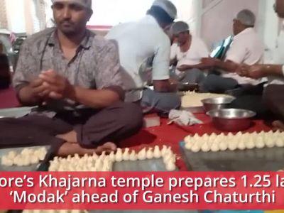 Ganesh Chaturthi 2019: Indore temple prepares 1.25 lakh 'Modak', decorates Bada Ganpati