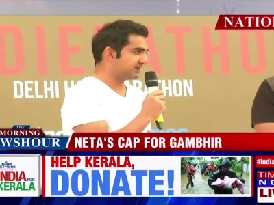 Gautam Gambhir may contest Lok Sabha elections from Delhi on BJP ticket
